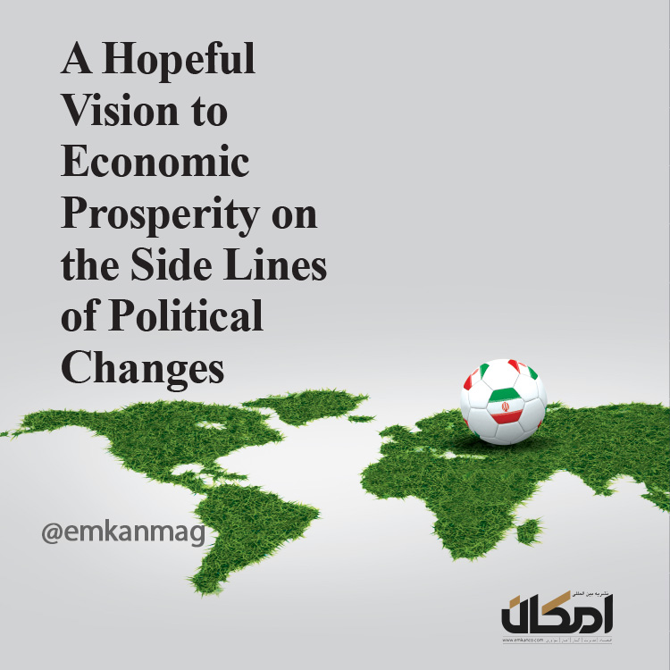 A-hopful-vision-to-Economic-prosperity-on-the-side-lines-of-political-change