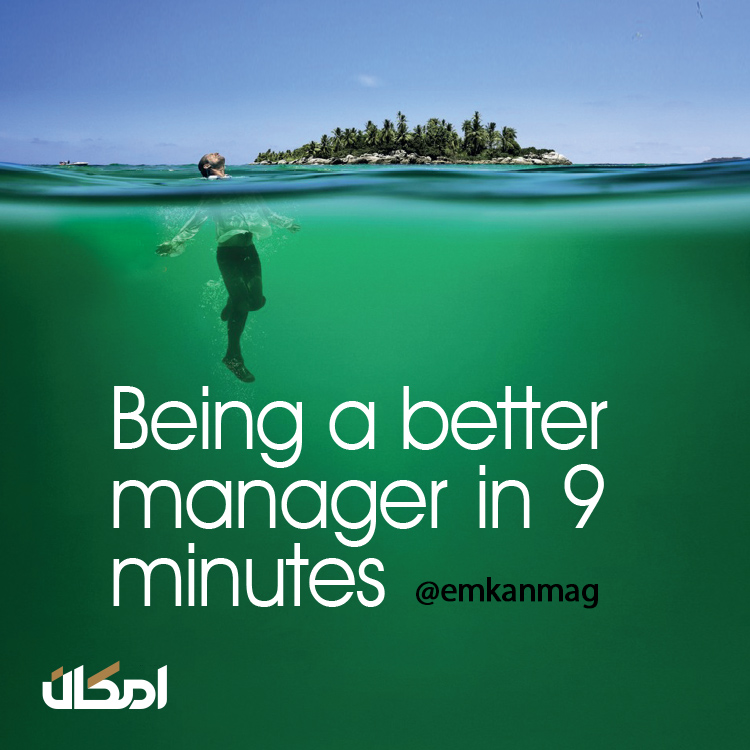 Being-a-better-manager-in-9-minutes