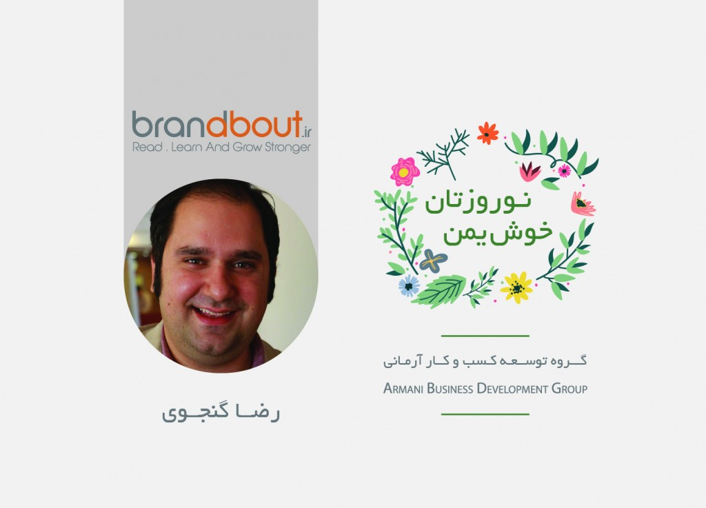 Brandabout-Norooz Card-2-10