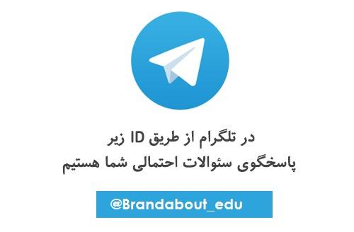 brandabout_edu