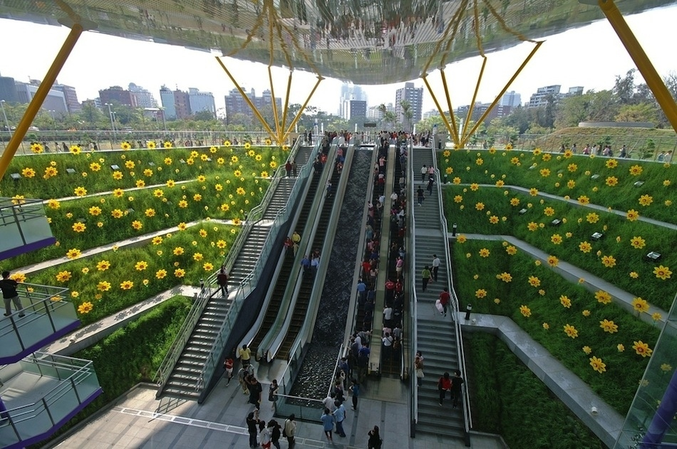 Central Park station in Kaohsiung, Taiwan