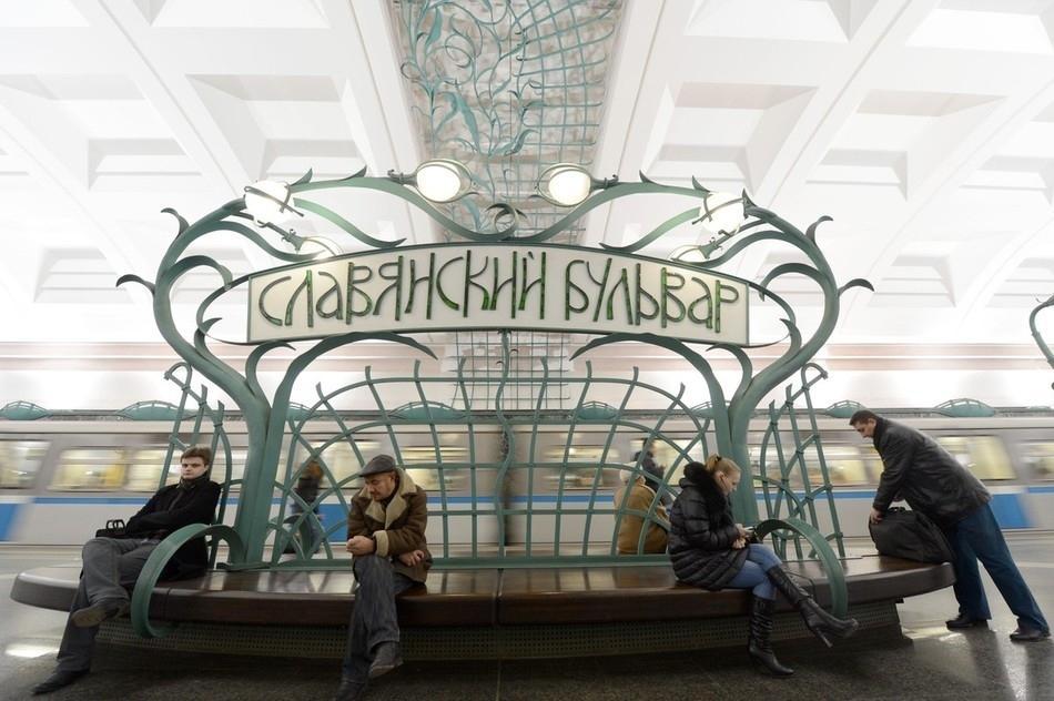 Komsomolskaya station in Moscow, Russia
