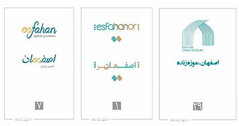 isfahan-branding-2