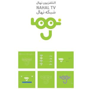nahal-tv