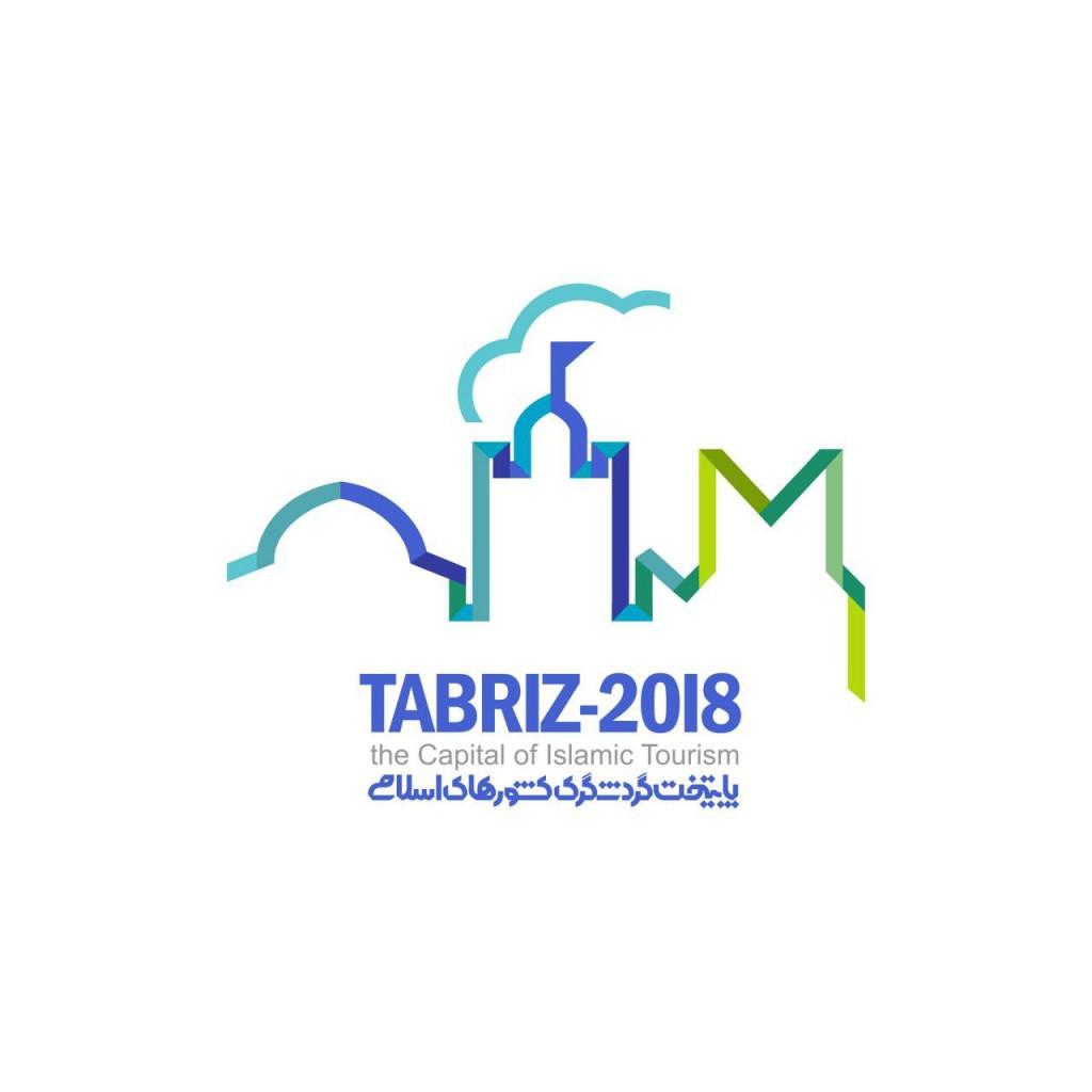 لوگو تبریز 2018