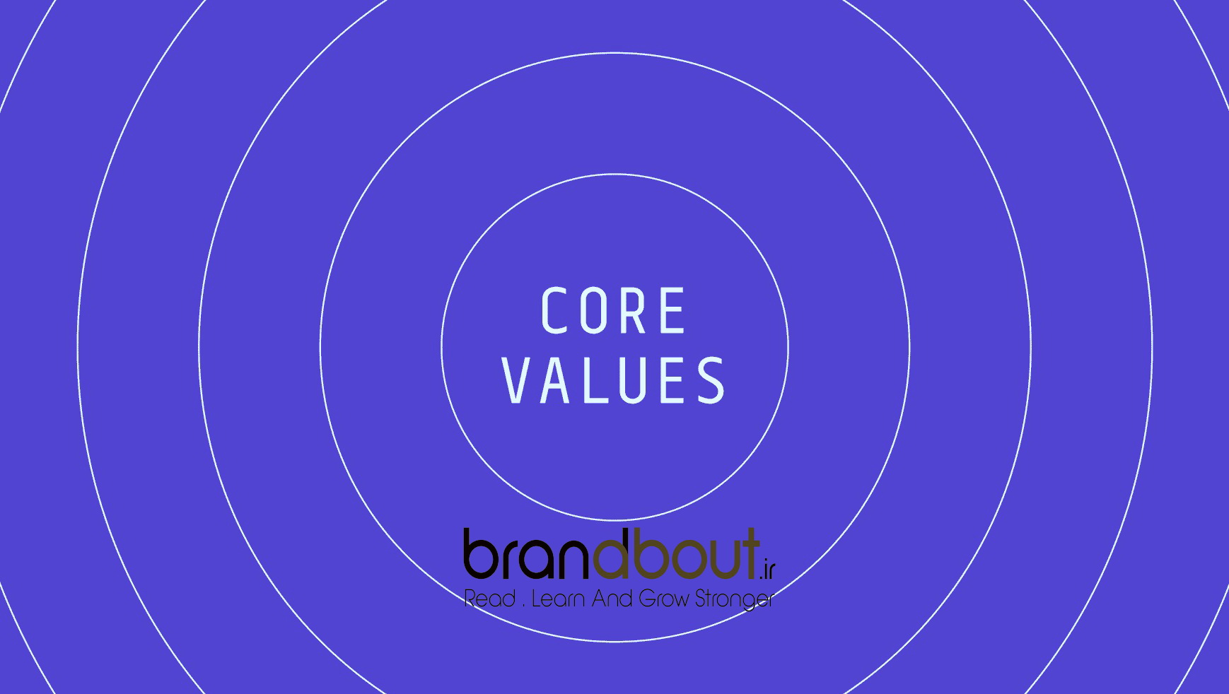 ارزش های اصلی برند